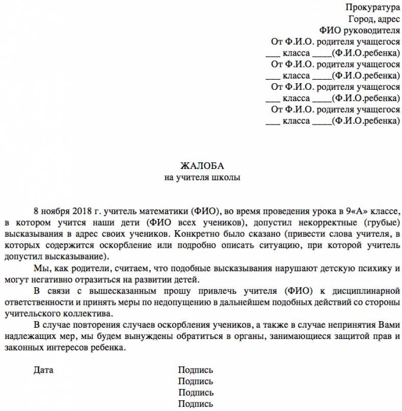 Владивосток нарушение санитарных работодателем куда обращаться