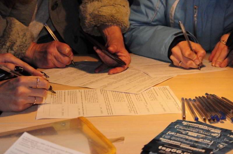 Как написать коллективную жалобу