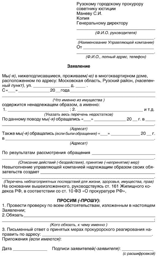 Тисульский кемеровская область адрес куда подать на алименты
