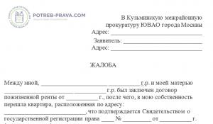 Протокол об отмене ликвидации образец